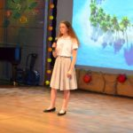Embassy International School - Summer Concert 2017 028